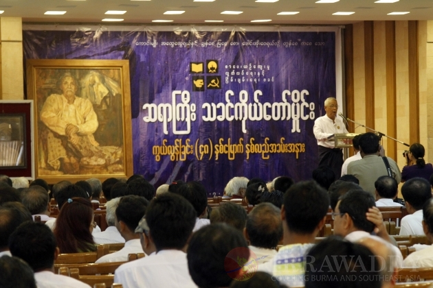 48th Memorial Anniversary of Thakhin Ko Daw Hmine on Monday, 23rd July 2012, Yangon, Myanmar.
