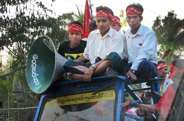 NLD 2012 election campaign