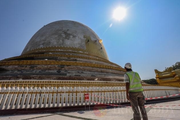 Kaunghmu Daw Pagoda