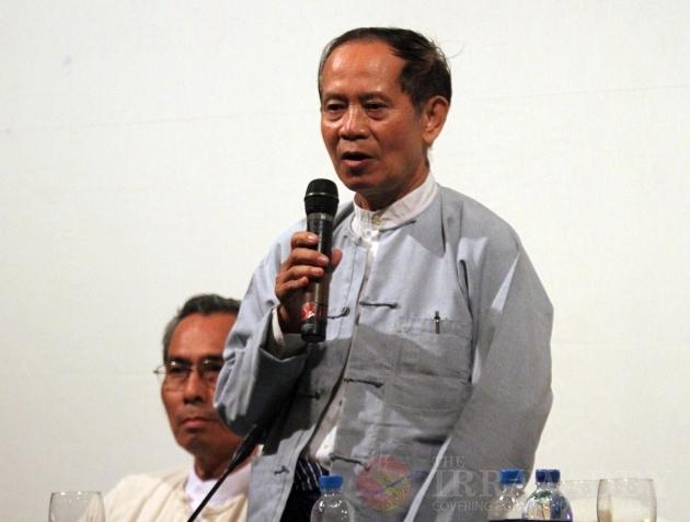 Rakhine investigation