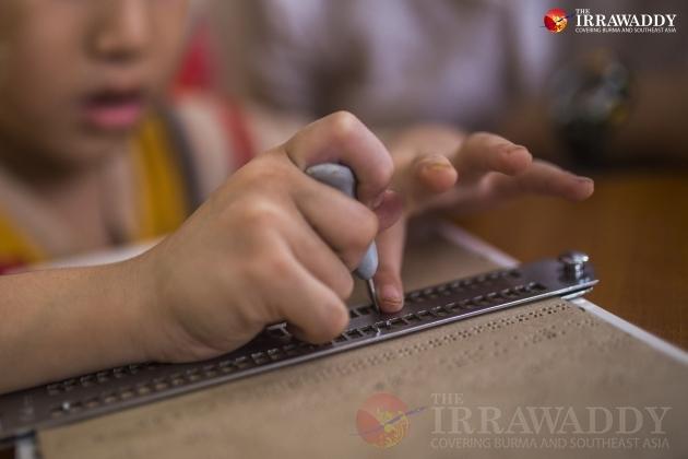 Khawel Chan School For The Blind