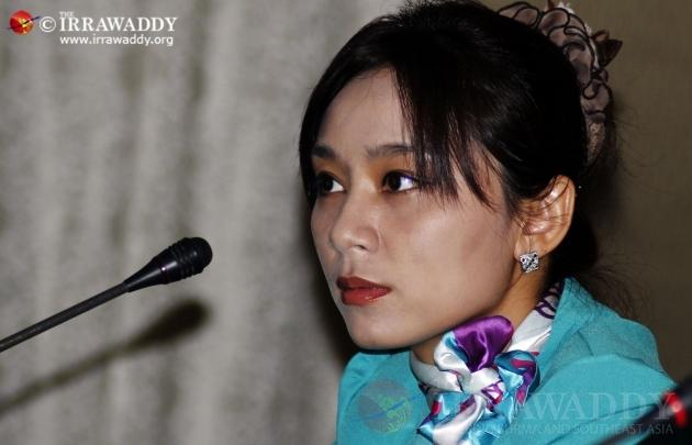 Air bagan press conference