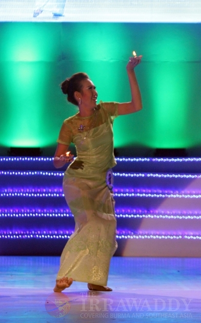 Miss myanmar competition