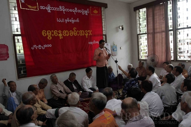22nd anniversary of founding National League for Democracy in Rangoon, Burma.