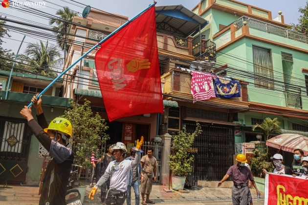 Strikes in Mandalay amid repression