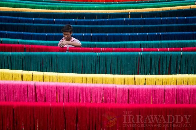 Kachin Weaving