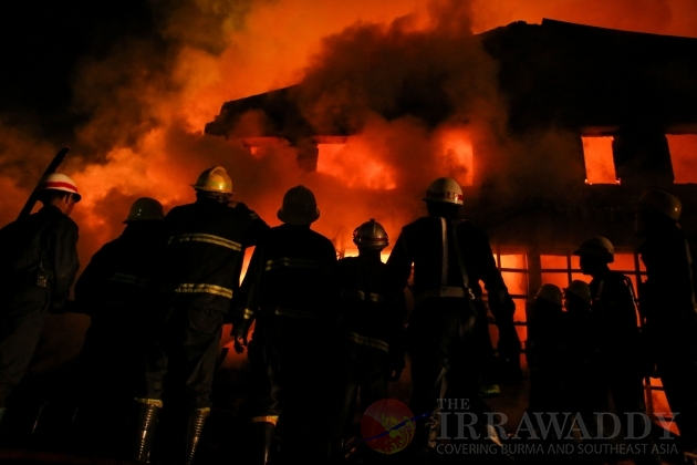 Fire in South Dagon industrial Zone
