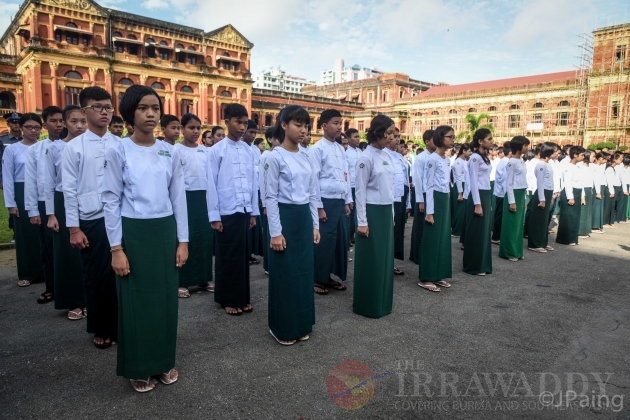 Ceremony at Rangoon's Secretariat Commemorates Martyrs' Day