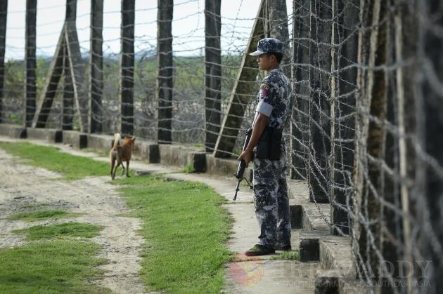 Border Guard Police
