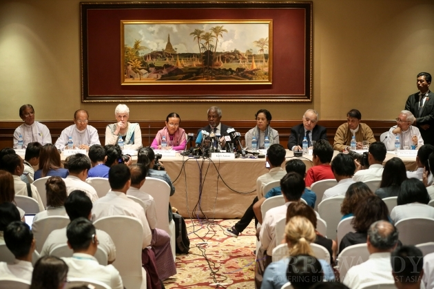 Arakan State Advisory Commission Press Conference