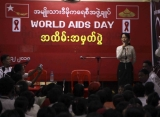 Aung San Suu Kyi give a speech for encourage HIV/ AIDS's patients on the World AIDS day.