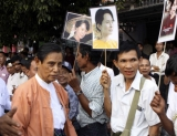 The Publics, democracy activists and NLD memberships are waiting to welcome Burma pro-democracy Aung San Suu Kyi at the National League for Democracy (NLD) headquarters in Rangoon, Burma.
