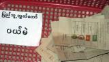 Cancel ballots in Myitkyina township, Northern Burma.