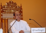 Burma President Thein Sein delivers his speech at presidential house in Naypyitaw, the new capital of Burma.