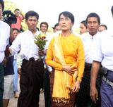 Aung San Suu kyi, Bagan