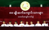 The 88 Generation Students Group hold a press conference at Taw Win center Shopping Mall on Saturday, jan.21, 2012 in Yangon, Myanmar.