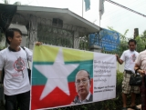 Myanmar protest staged outside the office of United Nation High Commissioner for Refugees (UNHCR) in Yangon, Myanmar, on Friday, August.3, 2012.