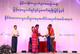 Mynmar Youths Flim Festival award at Sky Star Hotel in Yangon.