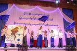 12-08-14 Photo:- JPaing Myanmar Youth Film Festival award held at Sky Star Hotel in Yangon.