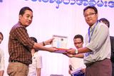 12-08-14 - Photo:- JPaing Myanmar Youth Film Festival award at Sky Star Hotel in Yangon.