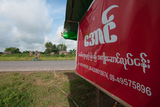 A real estate agency near Yangon – Toon Tay Highway. (Photo – Sai Zaw/ Irrawaddy)