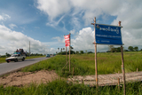 A real estate agency near Yangon – Toon Tay Highway. (Photo – Sai Zaw/ Irrawaddy)