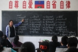 A Burmese-language class is taught at a school in Panghsang. (Photo: JPaing / The Irrawaddy)