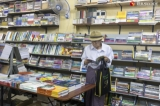 Sarpay Lawka book shop on Pansodan Road.  Photo - Htet Wai/ Irrawaddy