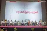 Save The Irrawaddy panel discussion was held at Novotel hotel on April 20, 2019.  Photo - Htet Wai/ Irrawaddy